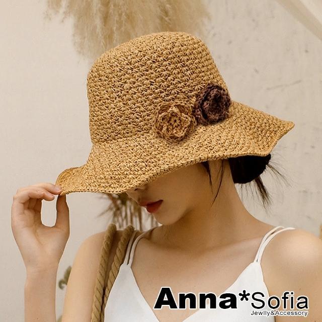 【AnnaSofia】遮陽防曬淑女帽草帽漁夫帽-雙色蕾花 超寬簷(駝系)
