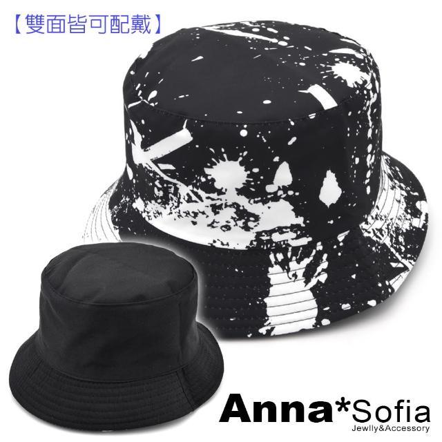 【AnnaSofia】遮陽防曬漁夫帽盆帽-率性潑墨雙面戴(黑系)
