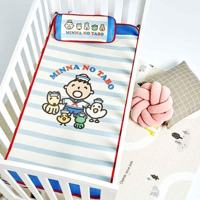 【麗嬰房】les enphants 嬰兒冰絲涼席+枕頭組(水手服大寶)