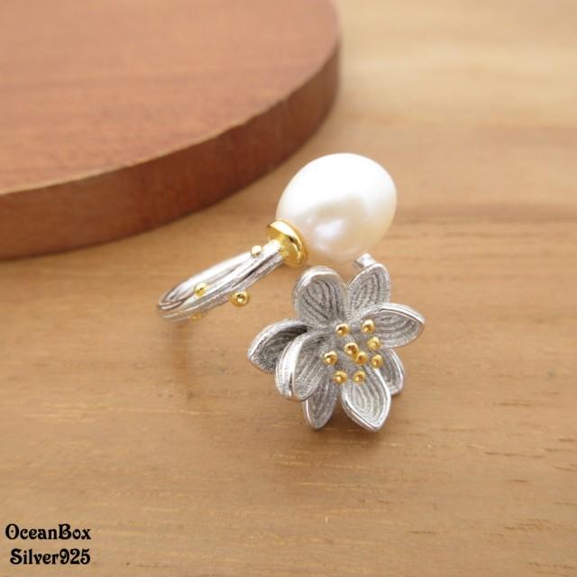 【海洋盒子】優雅漂亮蓮花天然淡水珍珠925純銀戒指(925純銀戒指.可調整戒圍)