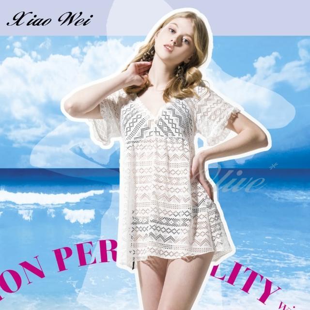 【梅林品牌】時尚流行泳裝/比基尼白色連身裙罩衫(NO.M94928)