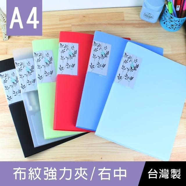 【珠友】A4/13K 布紋右中強力夾/24本入(資料夾/檔案夾/文件夾)