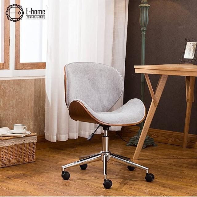 【E-home】Branson布朗森布面可調式曲木電腦椅-灰色(辦公椅 電腦椅 網美)