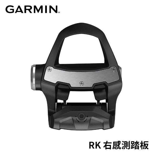 【GARMIN】Rally RK 右感測踏板