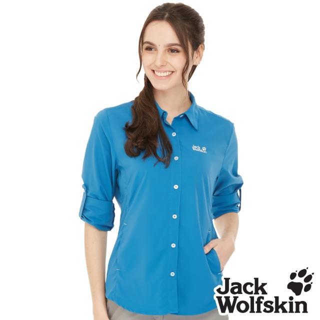 【Jack wolfskin 飛狼】女 透氣抗UV長袖襯衫(藍)