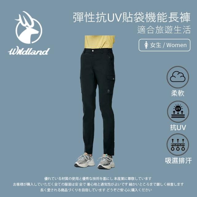 【Wildland 荒野】女 彈性抗UV貼袋機能長褲-黑色 0A91321-54(休閒下著/休閒褲/薄長褲)