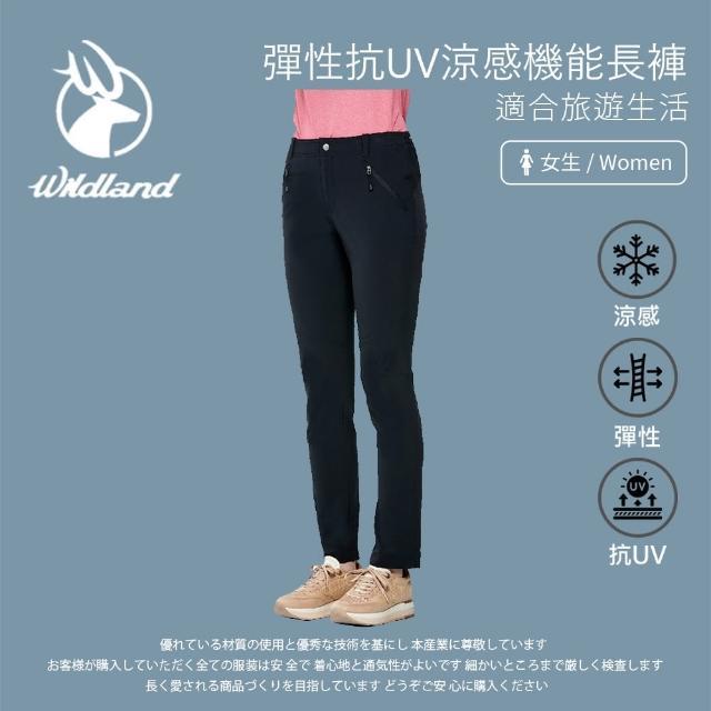 【Wildland 荒野】女 彈性抗UV涼感機能長褲-黑色 0A91323-54(休閒下著/休閒褲/薄長褲)