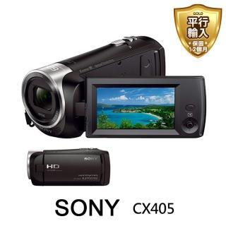 【SONY】SONY HDR-CX405數位攝影機(平行輸入-繁中)