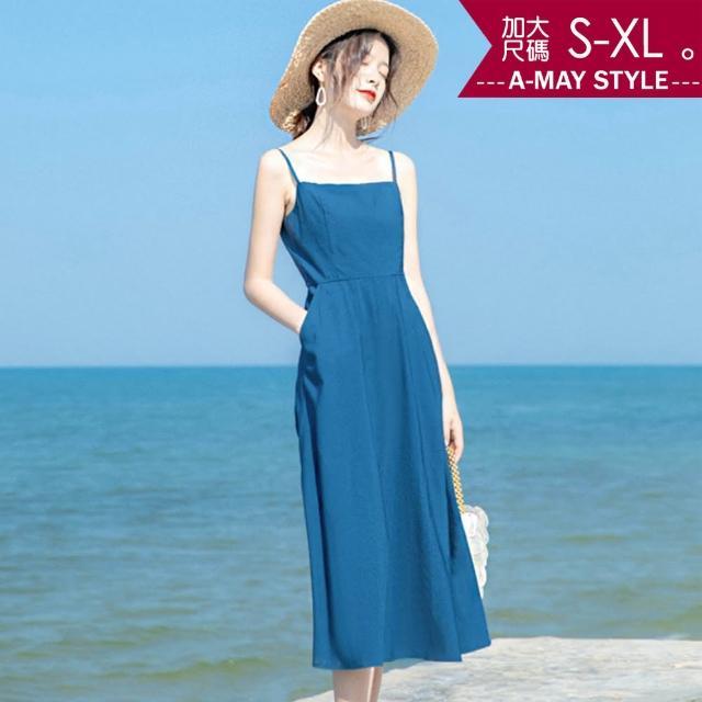 【Amay Style 艾美時尚】連身裙-法式浪漫細帶平口洋裝。加大碼S-XL(海洋藍.預購)