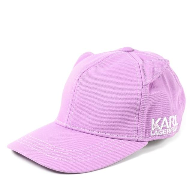 【KARL LAGERFELD 卡爾】貓咪耳朵棒球帽-粉紫