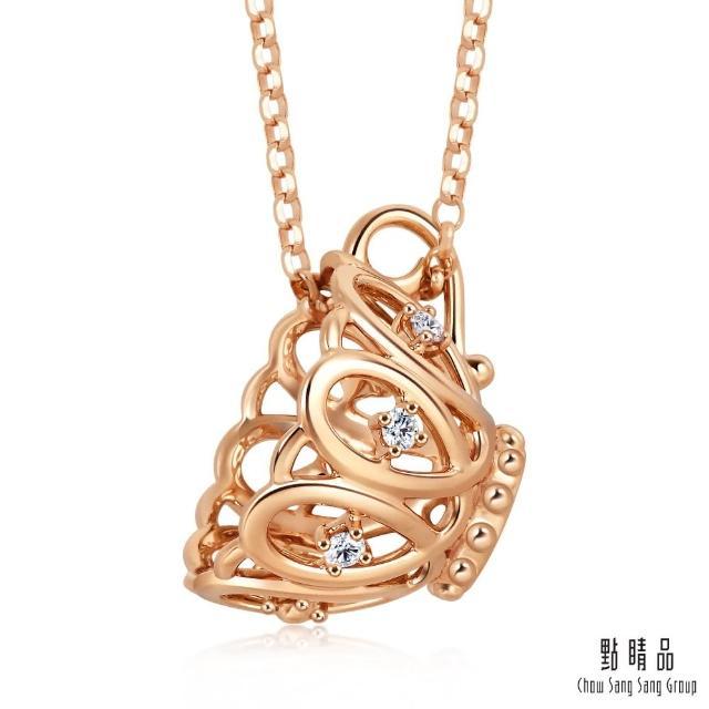 【點睛品】愛情密語 一輩子 18K玫瑰金鑽石項鍊