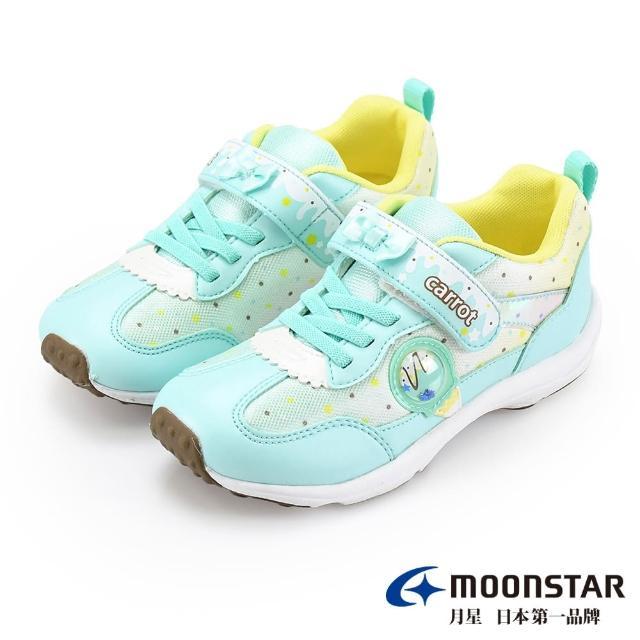 【MOONSTAR 月星】WAGAMAMA經典系列-2E寬楦童鞋(CRC22847綠15~18CM)