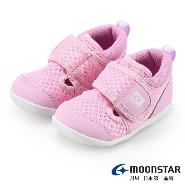 【MOONSTAR 月星】MSCN系列-3E寬楦寶寶鞋(MSCNB2534粉13~14.5CM)