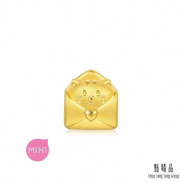 【點睛品】999純金 Charme Mini 愛的傳情貓 黃金串珠