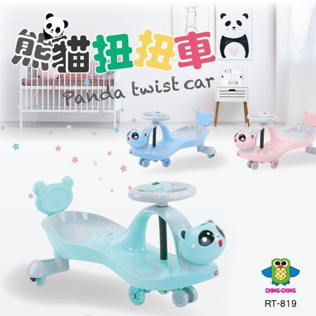 【ChingChing 親親】熊貓扭扭車(RT-819)