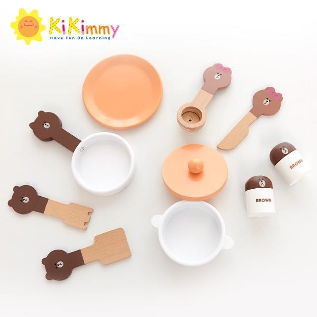 【kikimmy】LINE FRIENDS 木製玩具廚房餐具組(9件組)