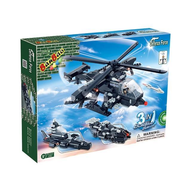 【BanBao 邦寶積木】戰爭系列 變形飛機3in1