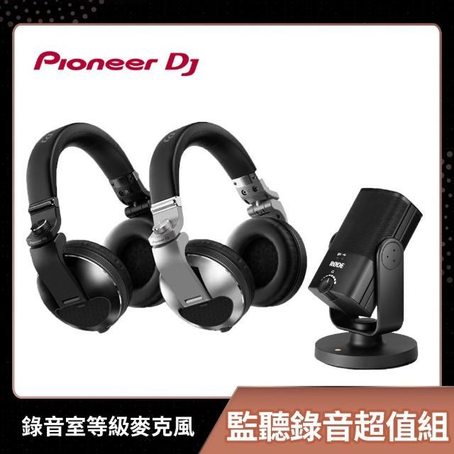 【監聽錄音超值組】Pioneer 專業級耳罩式DJ監聽耳機