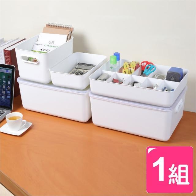 【真心良品】日系純白無雙廚房收納組附蓋收納盒-6入組(MIT台灣製整理/置物盒 貼身衣物/玩具/化妝/浴室)