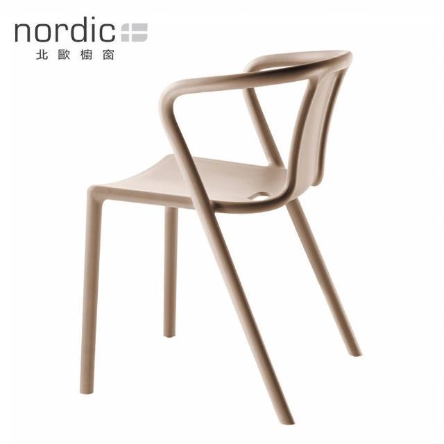 【北歐櫥窗】Magis Air Armchair 扶手椅(米灰)