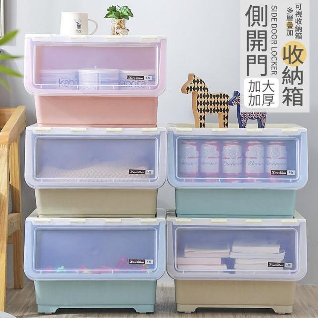 【居家生活Easy Buy】日式大容量斜口可掀蓋堆疊收納箱-一組八入(收納箱 置物箱 斜口收納箱)