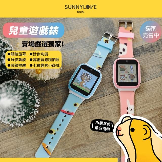 【Sunnylove】七合一兒童遊戲手錶(兒童手錶)