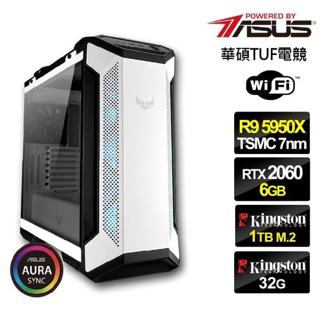 【華碩平台】R9十六核{武裝狼神}RTX2060獨顯水冷電玩機(R9-5950X/32G/1TB_SSD/RTX2060-6G)