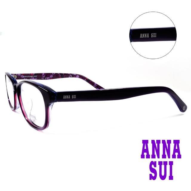【ANNA SUI 安娜蘇】浪漫薔薇花園造型眼鏡-紫(AS616-706)