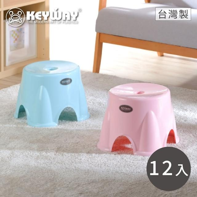 【KEYWAY】中里歐圓椅-12入 顏色隨機(矮凳 塑膠椅 MIT台灣製造)