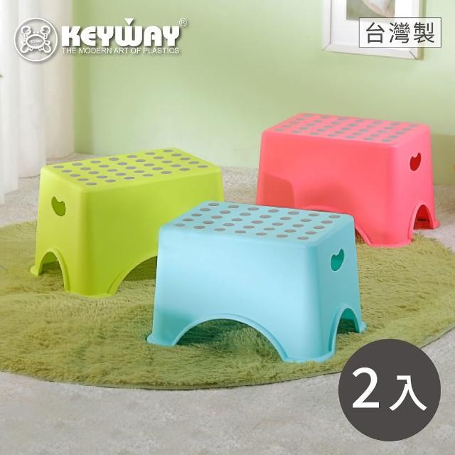 【KEYWAY】中點點止滑椅-2入 紅/藍/綠(矮凳 塑膠椅 MIT台灣製造)