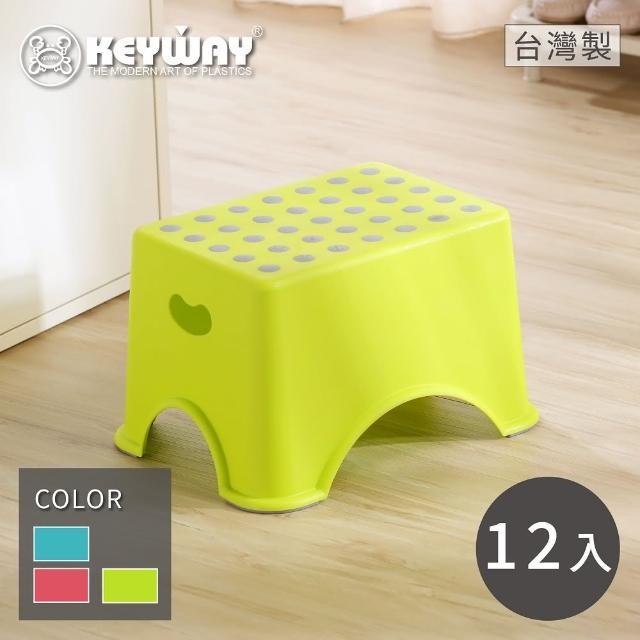 【KEYWAY】中點點止滑椅-12入 顏色隨機(矮凳 塑膠椅 MIT台灣製造)
