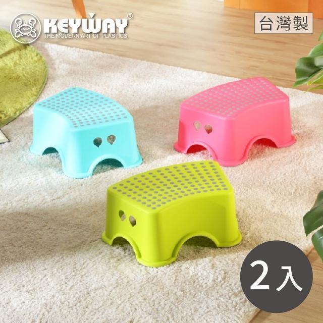 【KEYWAY】小點點止滑椅-2入 紅/藍/綠(矮凳 塑膠椅 MIT台灣製造)