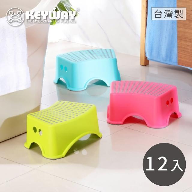 【KEYWAY】小點點止滑椅-12入 顏色隨機(矮凳 塑膠椅 MIT台灣製造)
