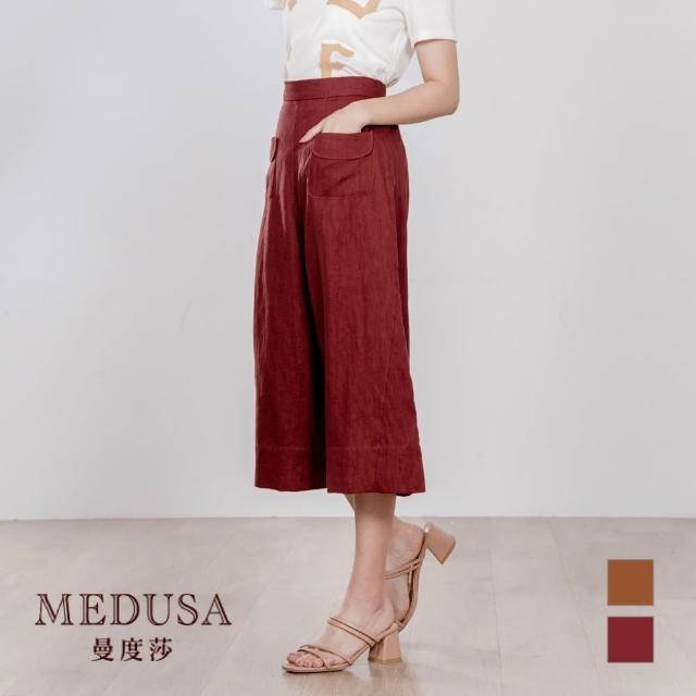 【MEDUSA 曼度莎】雙口袋造型素面寬褲(M-XL)(605-91302)