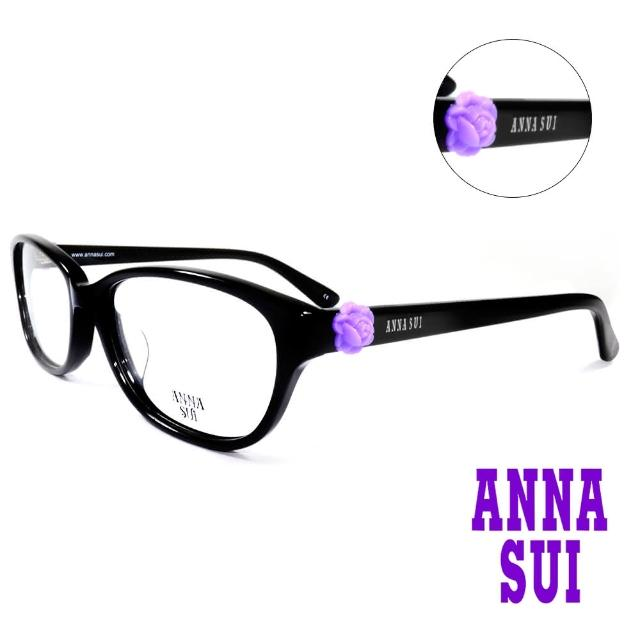 【ANNA SUI 安娜蘇】戀之玫瑰造型光學眼鏡-黑(AS625-001)
