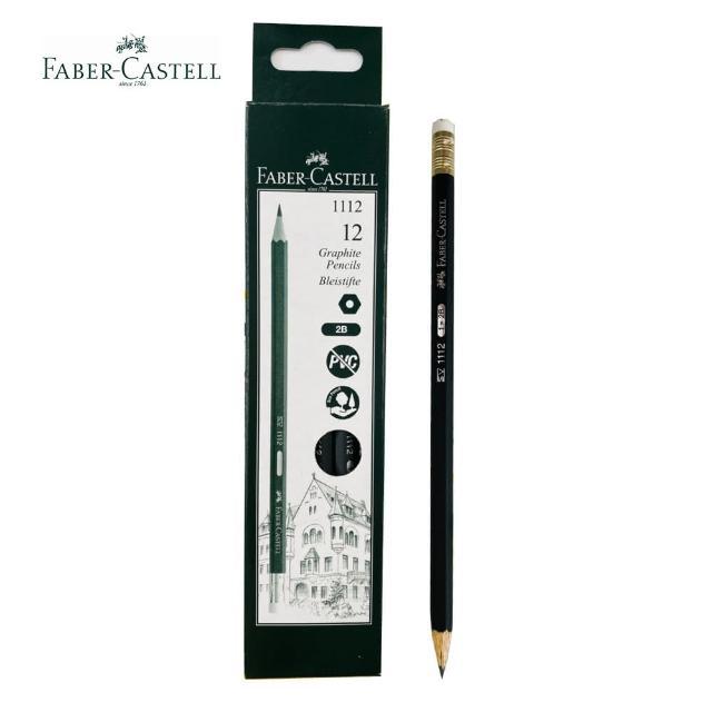 【Faber-Castell】無毒石墨筆(12入盒裝)