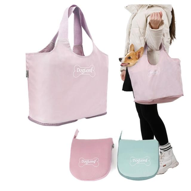 【寵物愛家】收納折疊式狗狗貓咪輕巧寵物外出包(寵物包)