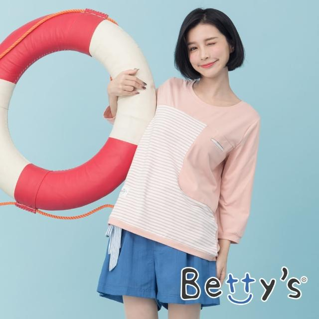 【betty's 貝蒂思】條紋綁帶素面短褲(藍色)