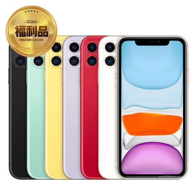 【Apple 蘋果】福利品 iPhone 11 64G 智慧型手機(原廠盒裝/附原廠耳機/原廠保固至2021年7月以上)
