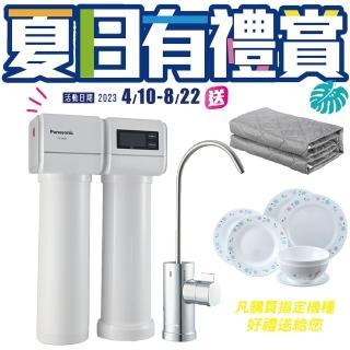 【Panasonic 國際牌】國際牌櫥下型雙道淨水器(TK-CB50)