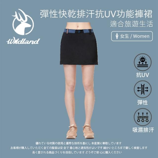 【Wildland 荒野】女 彈性快乾排汗抗UV功能褲裙-黑色 0A91343-54(短裙/休閒褲裙/短褲)