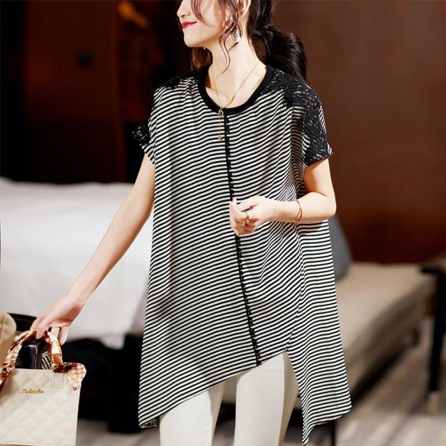 【麗質達人】7522黑白條紋上衣(L-5XL)
