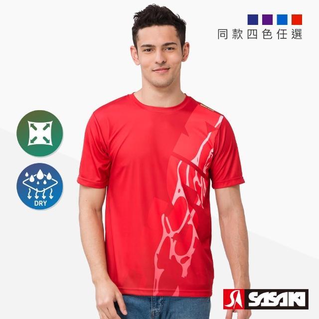 【SASAKI】長效吸排功能圓領短衫-男-四色任選