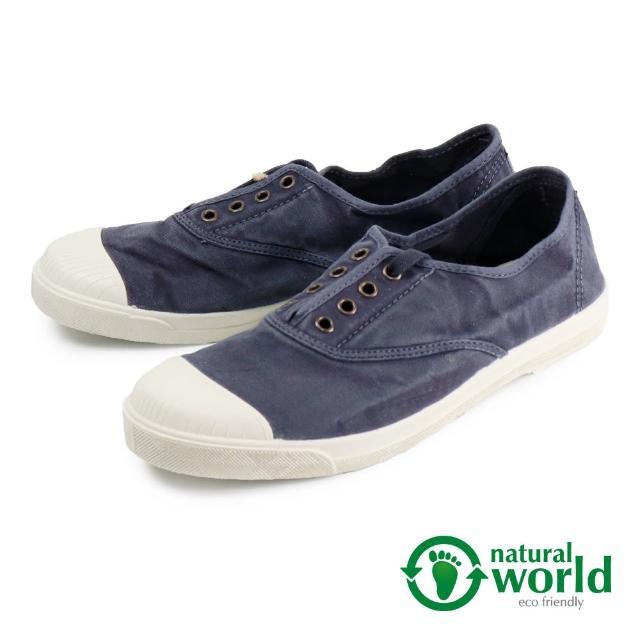 【Natural World】簡約手工刷色綁帶帆布鞋 藏青色(3102E-NA)
