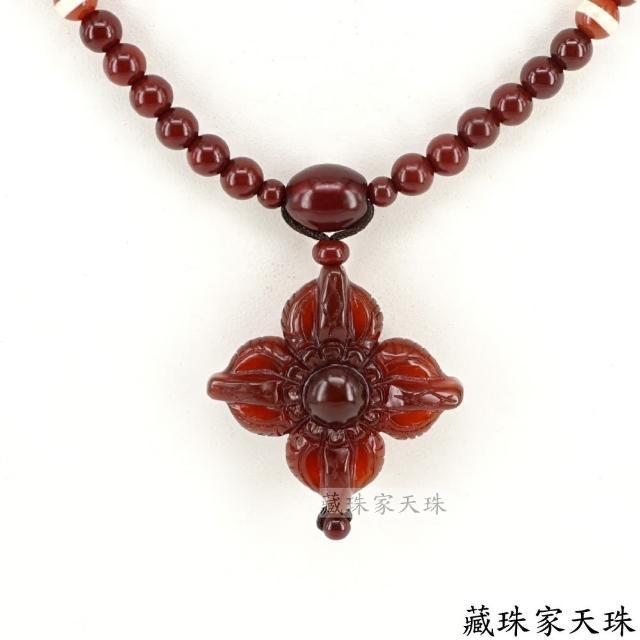 【藏珠家】平安吉祥 紅玉髓十字金剛杵天珠項鍊