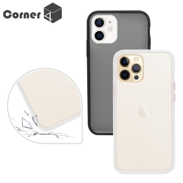 【Corner4】iPhone 12 全系列 柔滑觸感軍規防摔手機殼(12 Pro Max / 12 Pro / 12 / 12 mini)