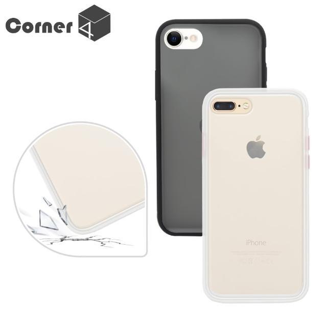 【Corner4】iPhone 全系列 柔滑觸感軍規防摔手機殼(SE2 / 8 / 7 / 8 plus / 7 plus)