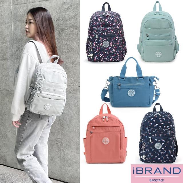 【i Brand】趣味後背包/多口袋後背包/微甜後背包/2用托特包(多款多色任選)