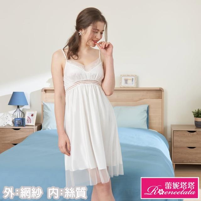 【蕾妮塔塔】彈力珍珠絲質 雙層吊帶小洋裝 珍珠白(R06020-1白色)