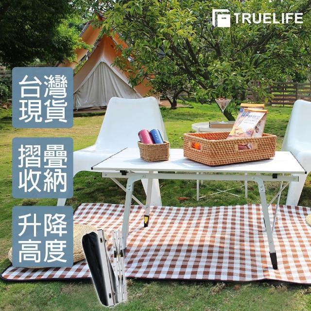 【TrueLife】鋁製升降摺疊野餐露營桌(附收納袋/露營桌/野餐桌/摺疊桌)